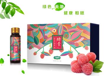 天随酵素-野生红树梅酵素原液